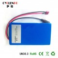 Li ion battery lithium, 25.2v 6.9Ah  18650 li-ion battery, rechargeable 18650 battery